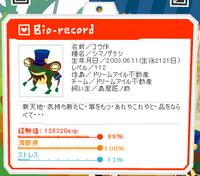 コウ作-1.PNG