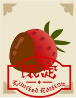 チョコイチゴ0dd.PNG