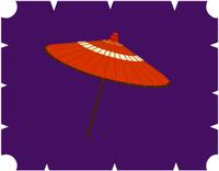 野点傘1700YM.PNG