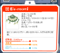 m-002号.PNG